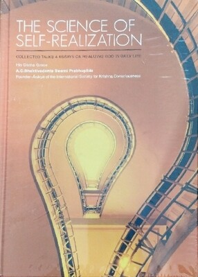 Science of Self-Realization (Delux):ENGLISH