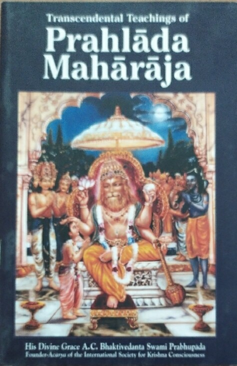 Transcendental Teachings of Prahlada Maharaja:ENGLISH