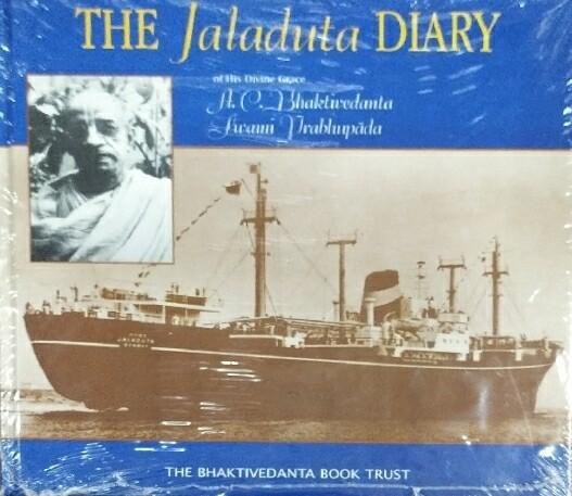Jaladuta Diary:ENGLISH