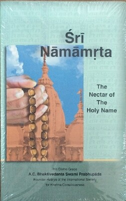 Sri Namamrita:ENGLISH