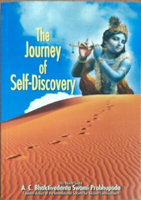 Journey of Self Discovery:ENGLISH