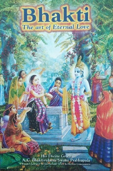 Bhakti-Art of Eternal Love:ENGLISH