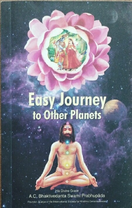 Easy Journey to Other Planets:ENGLISH