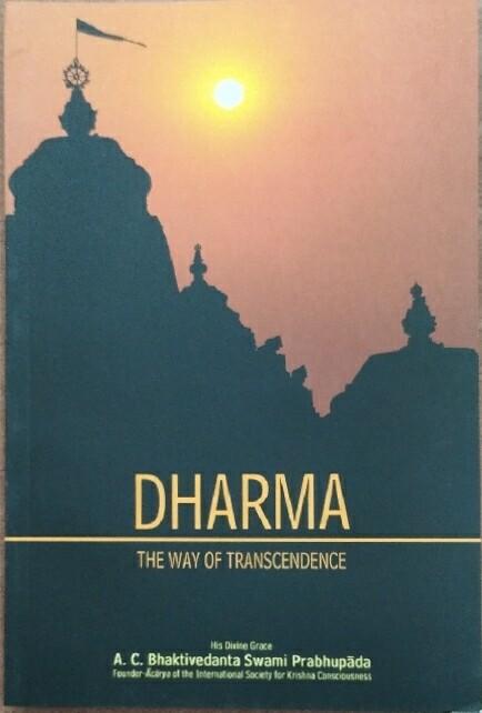 Dharma - the Way of Transcendence:ENGLISH