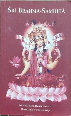 Brahma Samhita:ENGLISH