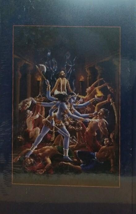 Srimad Bhagavatam 5th Canto:MARATHI