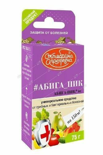 Абига-ПИК 75гр Щелково-Агрохим (27шт)