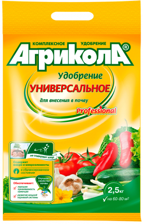 Агрикола  универсальное 1кг (20шт) 04-766 Техно