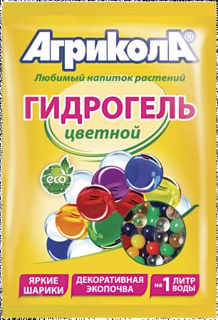 Агрикола гидрогель шарики фиолетовый 20г (50шт) 04-0427 Техно