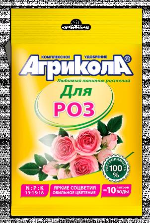 Агрикола №12 комн и садовые розы 25гр (100шт) Техно 04-064