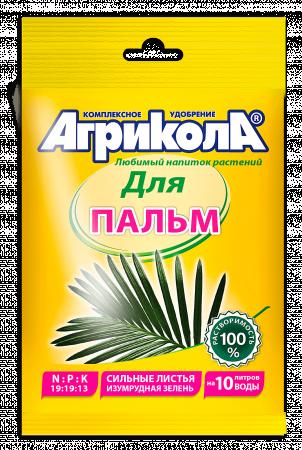 Агрикола №14 для пальм 20гр 04-068 Техно