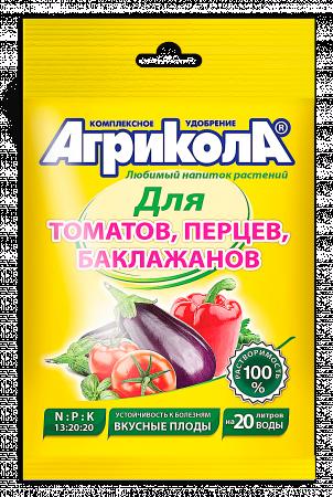 Агрикола №3 томат, перец   50гр (100шт) 04-007 Техно