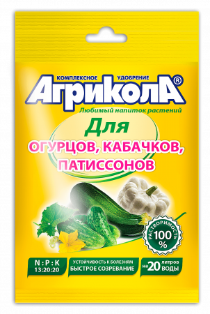 Агрикола №5 огурец, кабачок, патиссон 50гр (100шт) 04-009 Техно