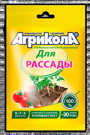 Агрикола №6 для рассады  50гр (100шт) 04-010 Техно