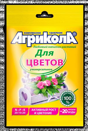 Агрикола №7 универ. для сад. и бал.цветов 50гр  04-030 (100шт) Техно