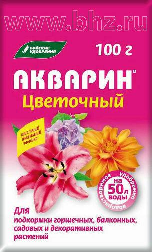 Акварин Цветочный БХЗ 0,1кг (20шт)
