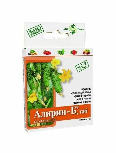 Алирин-Б 20табл  Агробиотехнологии