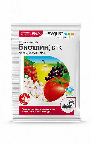 Биотлин 3мл пакет (от тли и др.) (200шт) НОВИНКА Август