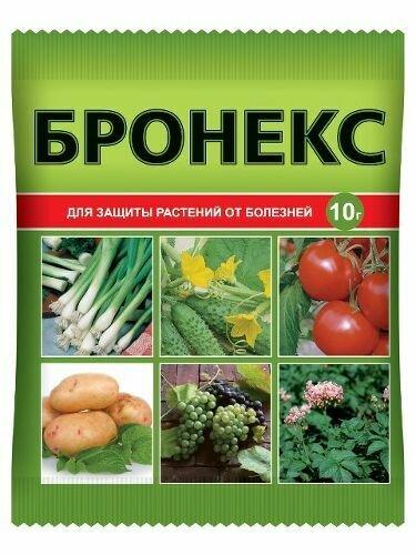 Бронекс 10гр от фитофтор., муч. росы и др. ВХ