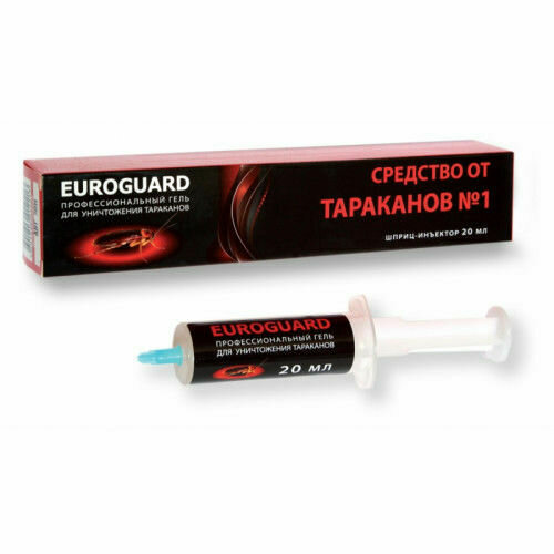 Гель Еврогард от тараканов 20мл (48шт) Дефанс
