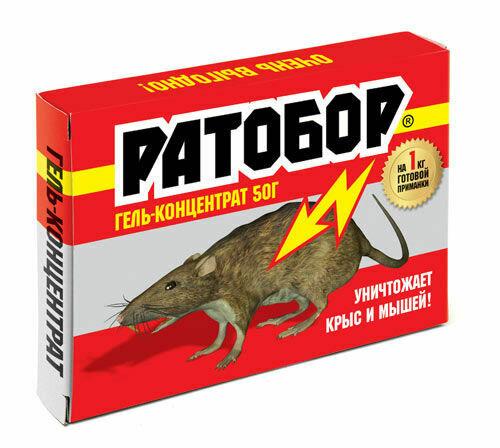 Гель Ратобор концентрат 50гр (100шт) ВХ