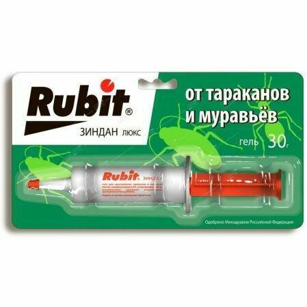 Гель Рубит Зиндан Люкс от тарак и мурав 30гр (40шт) Летто