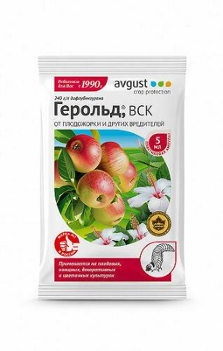 Герольд 5мл пакет Август (200шт) плодож, гусениц