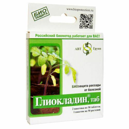 Глиокладин 100таб (от грибковых забол) 100шт  Агробиотехнологии