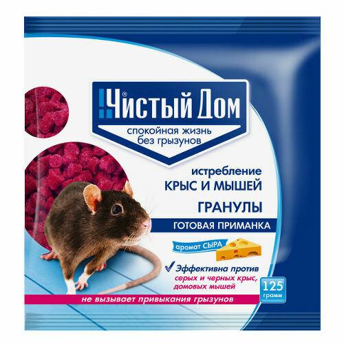 Гранулы от крыс и мышей с запахом сыра 100гр(50шт)  03-347 Техно