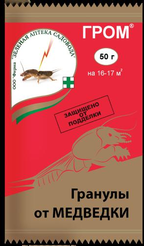 Гром 50гр от медведки и сад. муравьев ЗАС (100шт)