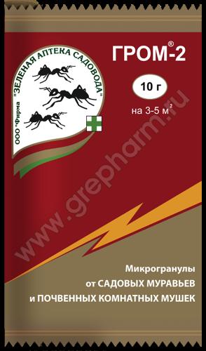 Гром-2 10г ЗАС ШТР (200шт) от садовых муравьев и почв вредит