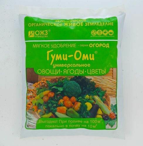 Гуми-Оми-универсальное (овощи, ягоды, цветы) 0,7кг 20шт Башинком