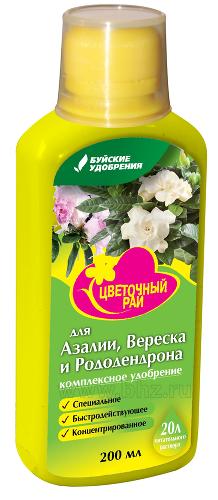 ЖКУ Для азалий, вереска и рододендр 200мл БХЗ