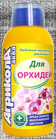 ЖКУ для орхидей Агрикола 250мл (25шт) Техно04-104