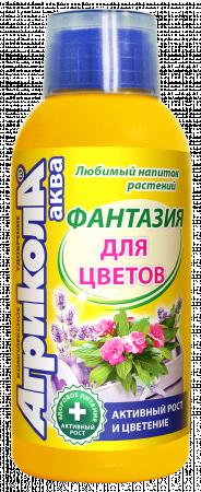 ЖКУ для цветов унив Агрикола-аква Фантазия  0,25л (04-505) Техно