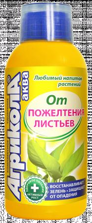 ЖКУ от пожелтения листьев Агрикола 250мл 04-447 Техно