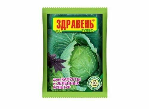 Здравень для капусты, турбо 150гр (50шт) ВХ