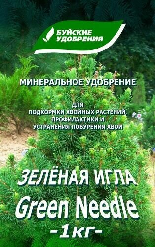 Зеленая игла 1 кг (от побурения хвои) БХЗ (10шт)