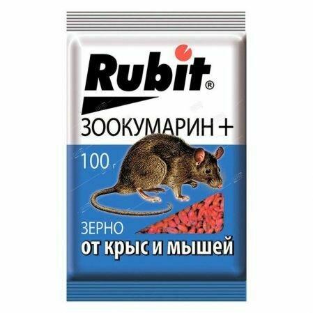 Зерно Рубит Зоокумарин 100гр (50шт) Летто