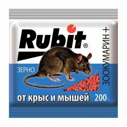 Зерно Рубит Зоокумарин 200гр (30шт) Летто