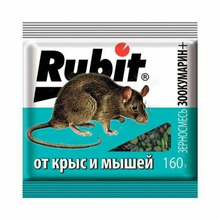 Зерно Рубит Зоокумарин смесь 160гр (30шт) Летто