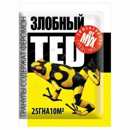 Злобный ТЭД от мух 25гр Летто