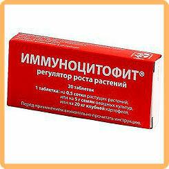 Иммуноцитофит блистер 20таб.(2 блистера) (300шт) Техно
