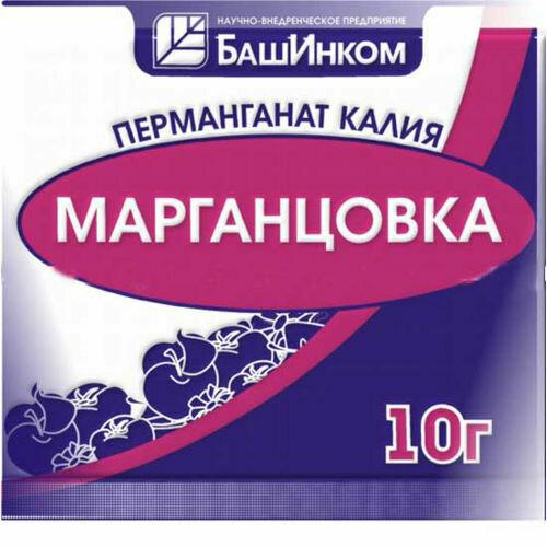 Калий марганцовокисл/перманганат (марганцовка) 10г (100шт)Башинком