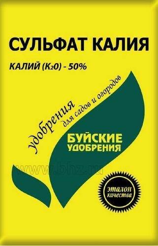 Калий сернокислый (сульфат калия) БХЗ 0,9кг 30шт