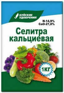 Кальциевая селитра 1кг БХЗ(кальций азотнокислый) 30шт