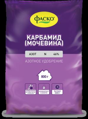 Карбамид 0,8кг (25шт) фаско ШТР