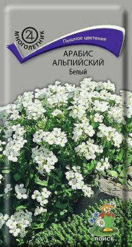 Арабис Альпийский белый 0,1гр П+ многол
