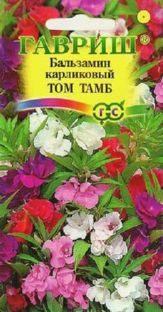 Бальзамин Том Тамб  0,1г (ГАВ)