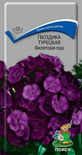 Гвоздика турецкая Фиолетовая гора 0,25гр П+Ц двул